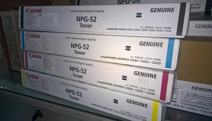 NPG-52 Yellow